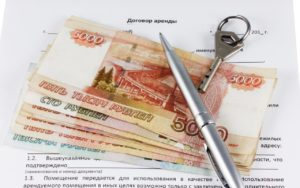 Как известить арендодателя о расторжении договора аренды