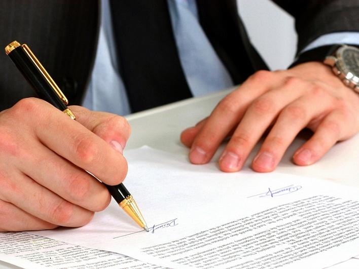 Как регистрируется коллективный договор
