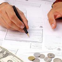 Рассписка об обязательстве выплатить деньги