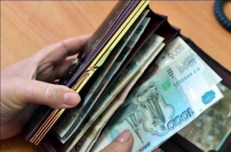 Максимальная зарплата в России