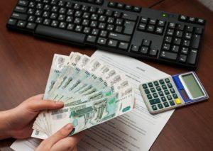 Уведомление о снятии доплаты за вредность образец