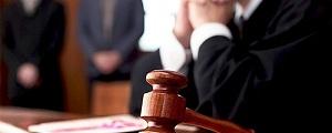 Судебное урегулирование налоговых споров