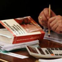 Обжалование решения налогового органа
