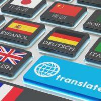 Обязанности переводчика