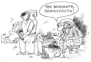 Штраф ККТ5