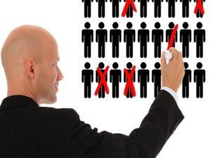 Предупреждение работника об увольнении по инициативе работодателя