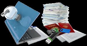 Перечень документов для обработки персональных данных в организации