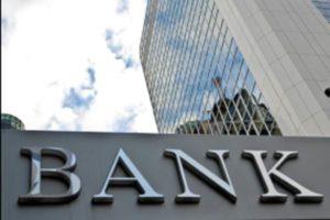 Гарантия банка3