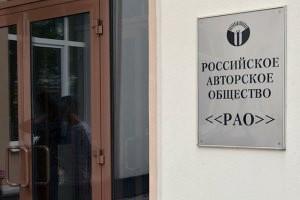 Срок действия авторских прав в России