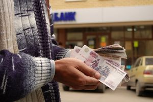 Возврат денежных средств