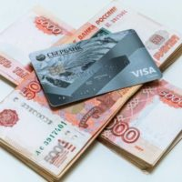 Овердрафтное кредитование3