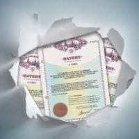 Заявление на патент4