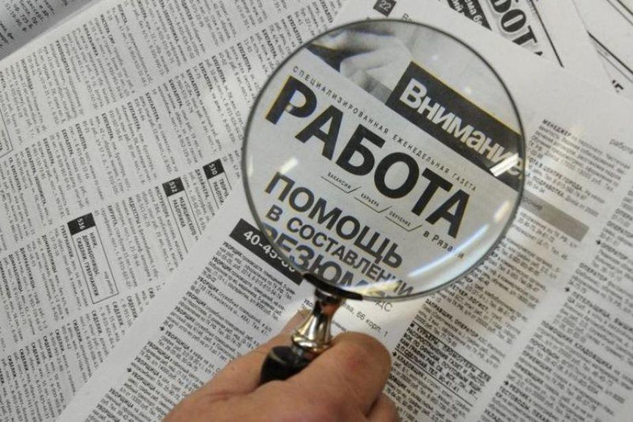 Изображение - Как оформить и получать выплаты пособий на бирже труда poluchenie-statusa-bezrabotnogo