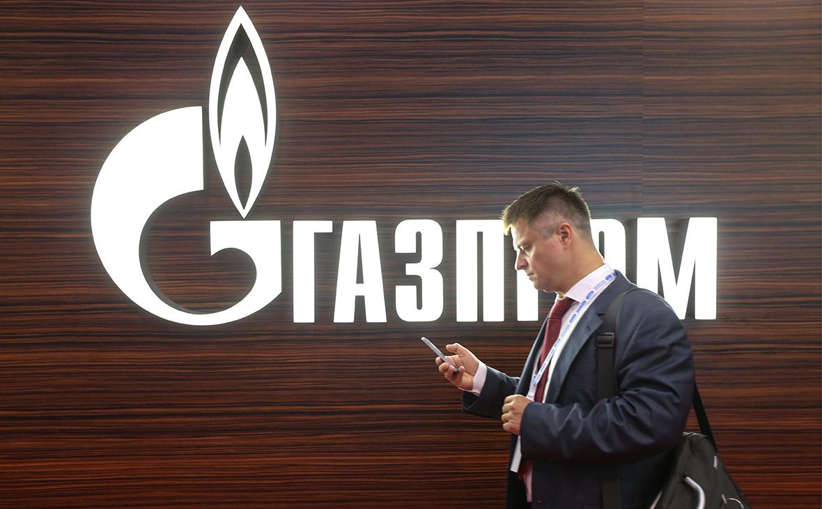 Инженер в Газпром