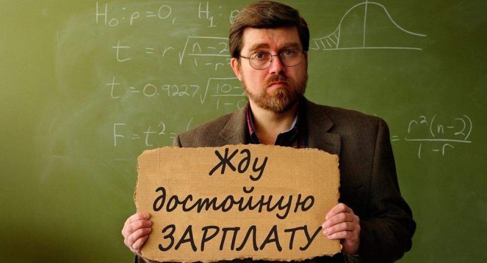 Низкие зарплаты в Дагестане