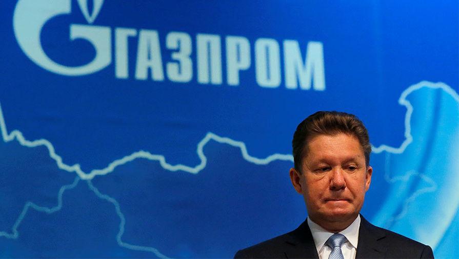 Зарплата в Газпроме