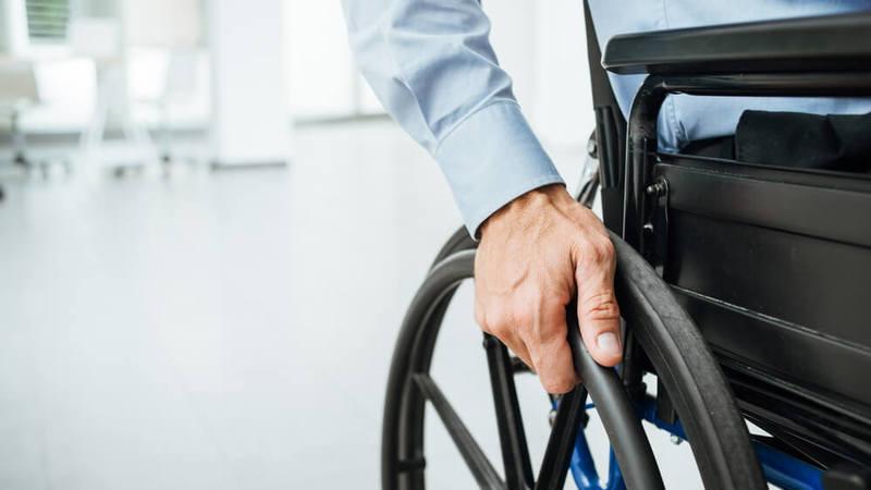 Преимущества инвалидов