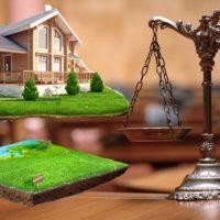 торги земельным участками